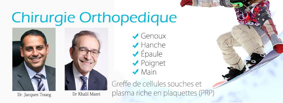orthopedic-FR-V1